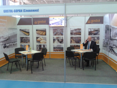 "Gostol presented on exhibition ""Khleboprodukti 2017"" in Astana, Kazakhstan_21.-23.02.2017"